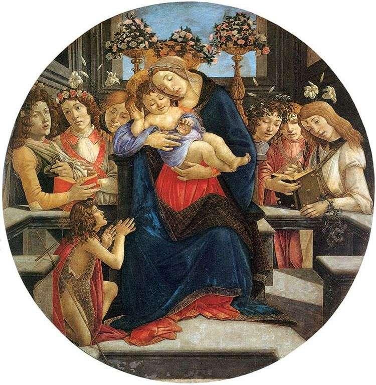 Мадонна с Младенцем, ангелами и Святым Иоанном Крестителем   Сандро Боттичелли