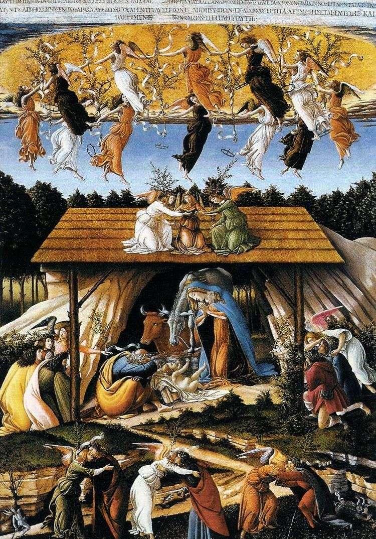Мистическое Рождество   Сандро Боттичелли