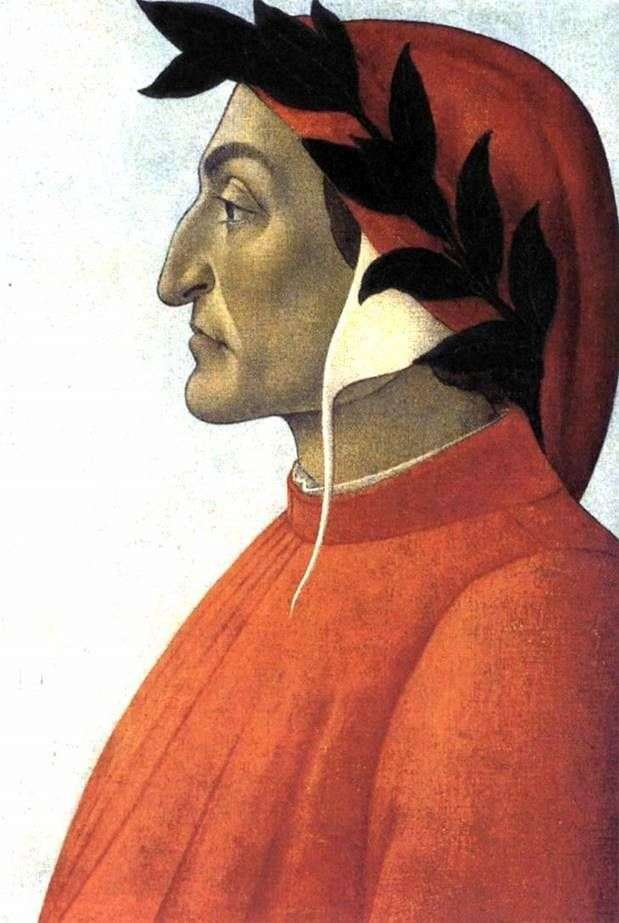 Портрет Данте   Сандро Боттичелли