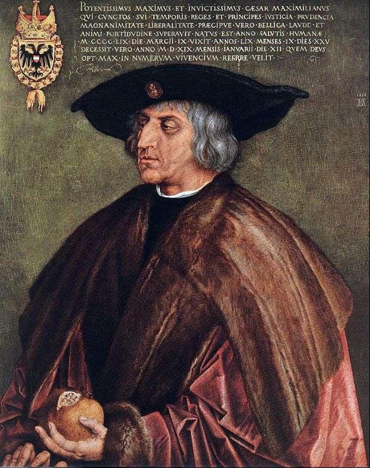 Портрет императора Максимилиана I   Альбрехт Дюрер