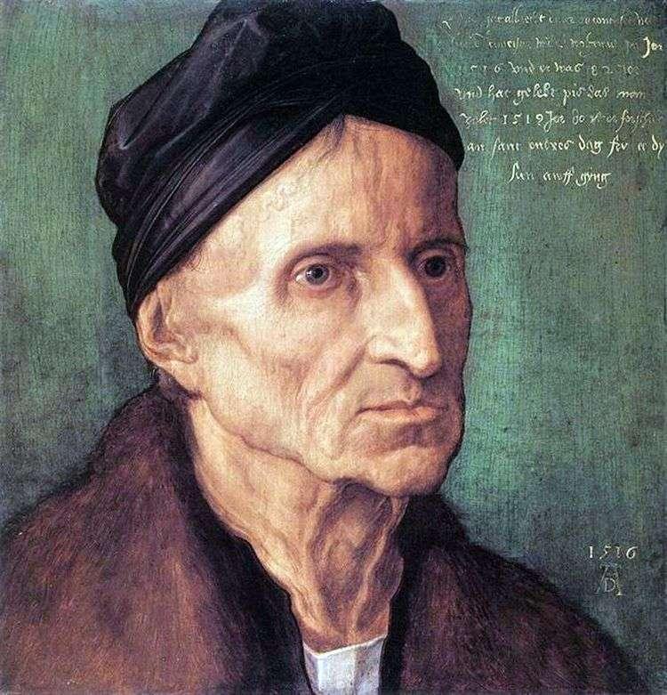 Портрет Михаэля Вольгемута   Альбрехт Дюрер