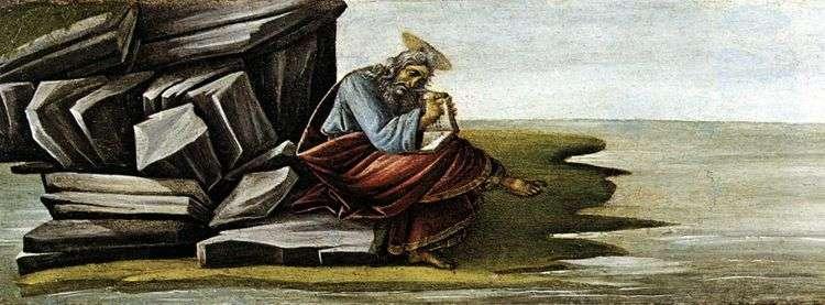 Святой Иоанн Богослов, пишущий на Патмосе Книгу Откровения   Сандро Боттичелли