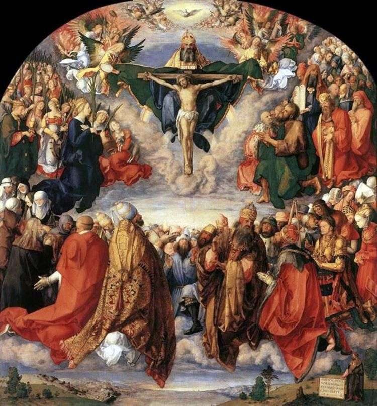 Праздник всех святых   Альбрехт Дюрер