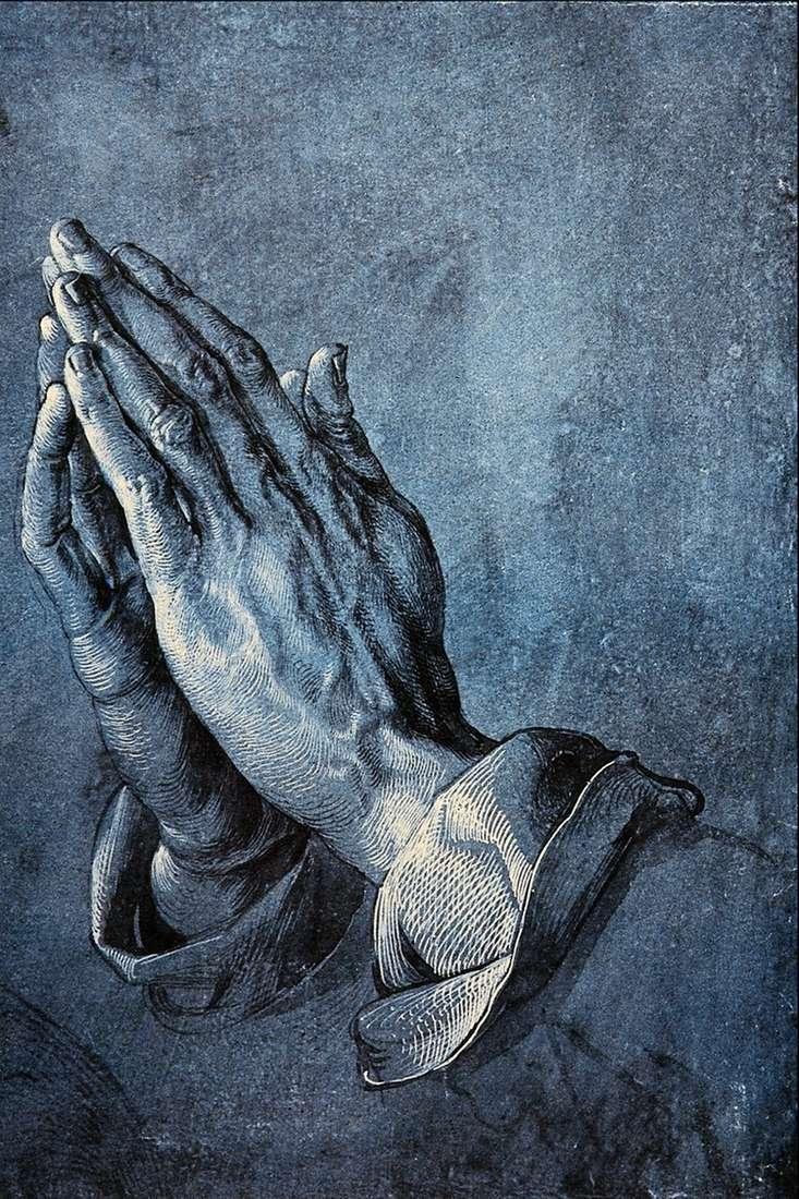Руки молящегося   Альбрехт Дюрер