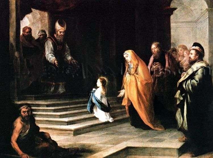 Введение Девы Марии в храм   Бартоломео Эстебан Мурильо
