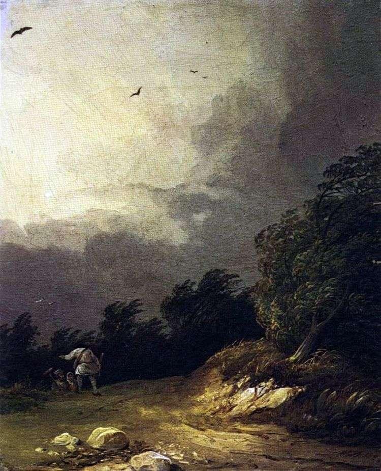 В ветреную погоду   Михаил Лебедев