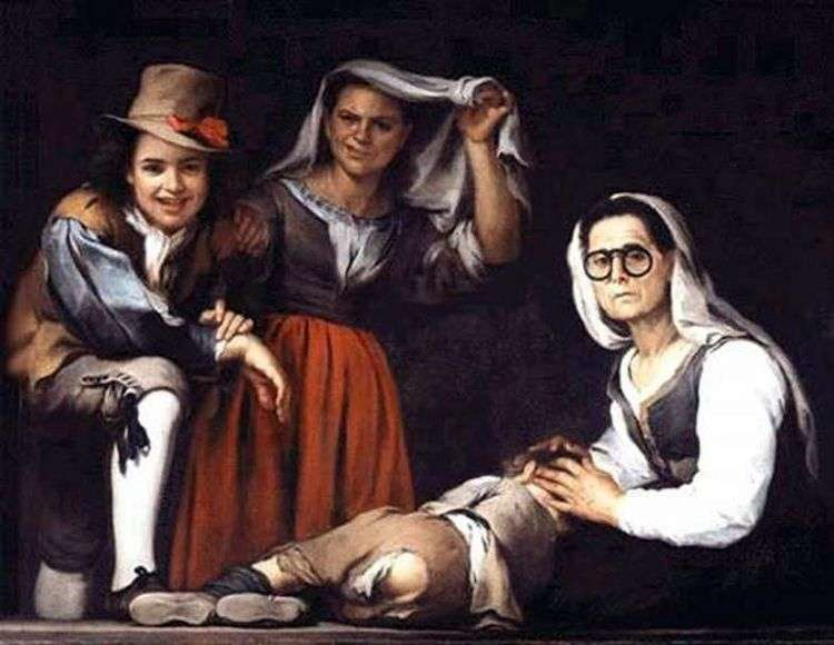 Четыре фигуры на ступеньке   Бартоломео Эстебан Мурильо