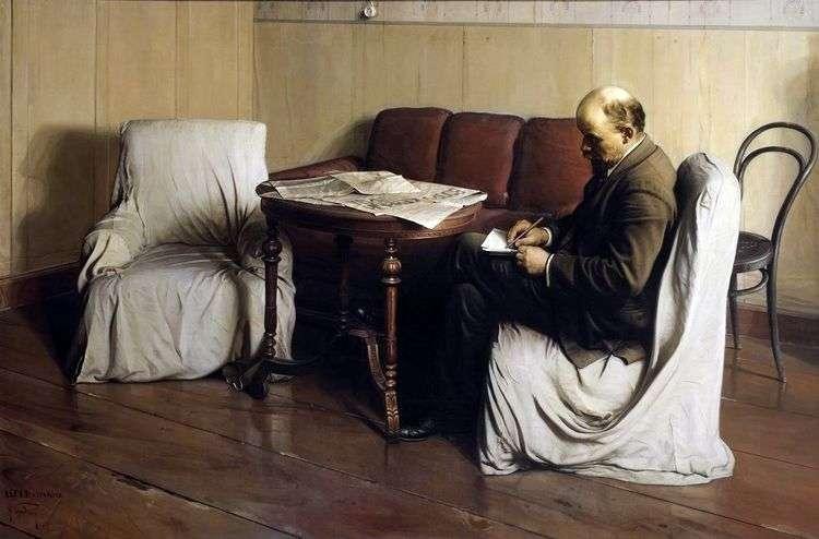 Ленин в Смольном   Исаак Бродский