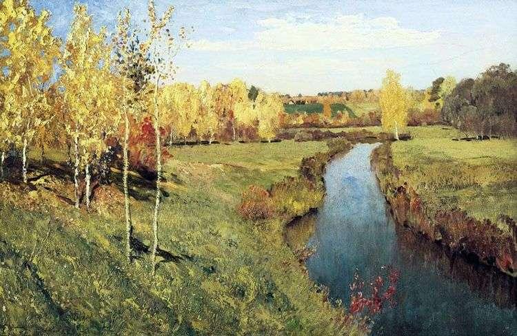 Золотая осень   Исаак Левитан