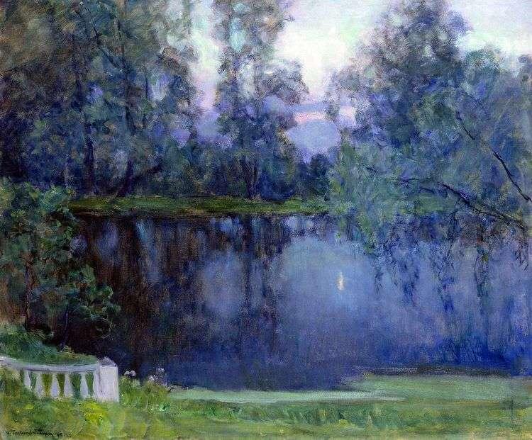 Дремлющий пруд   Витольд Бялыницкий Бируля