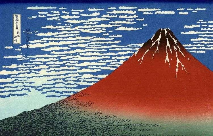 Победный ветер, ясный деньКрасная Фудзи   Кацусика Хокусай
