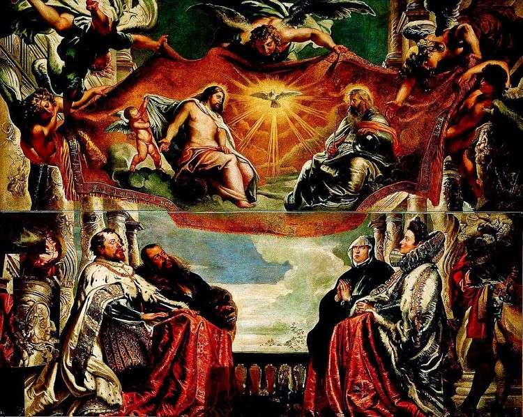 Семейство Гонзага поклоняется Троице   Питер Рубенс