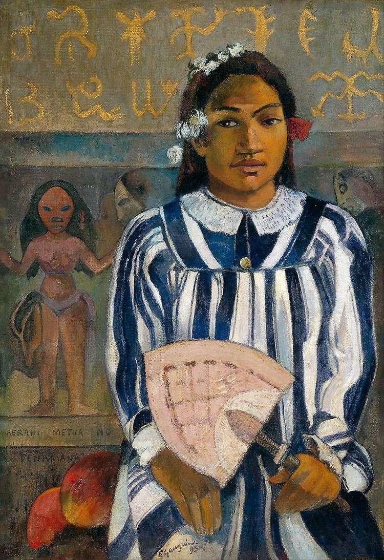 У Техаманы много предков (Предки Техаманы)   Поль Гоген