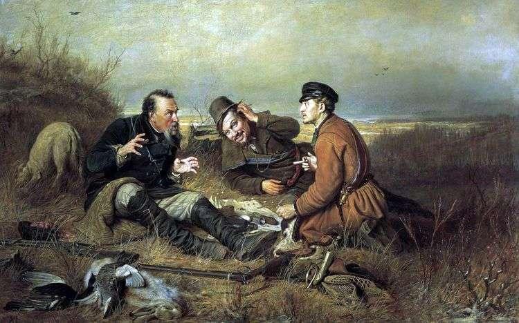 Охотники на привале   Василий Перов