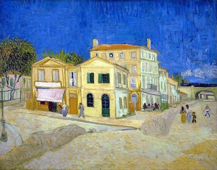 Дом Винсента в Арле (желтый Дом)   Винсент Ван Гог