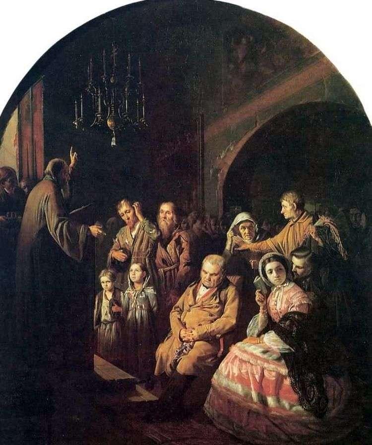 Проповедь в селе   Василий Перов