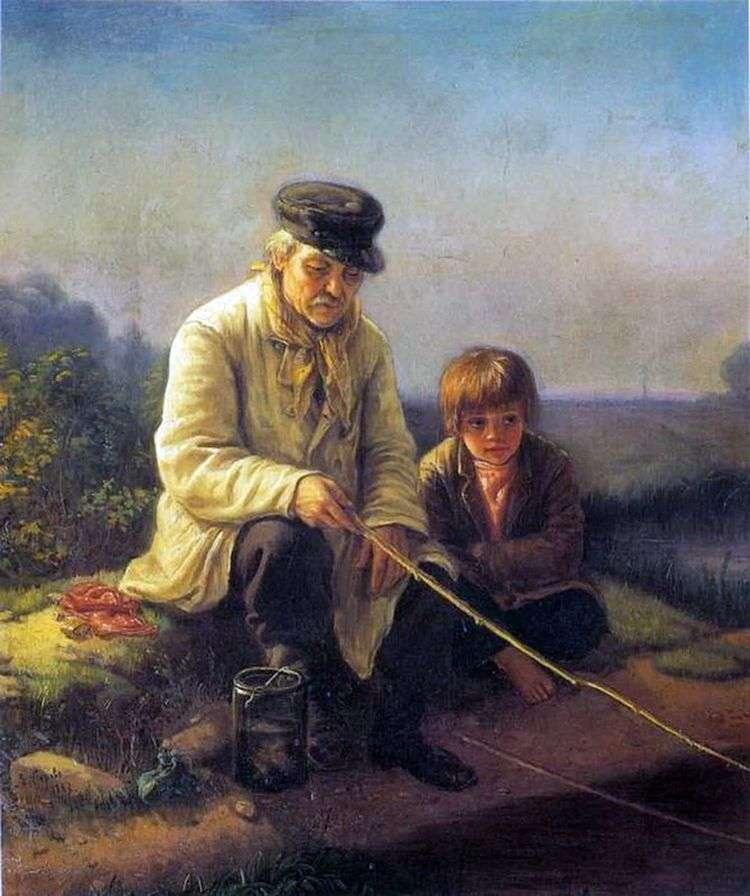 Рыбная ловля   Василий Перов