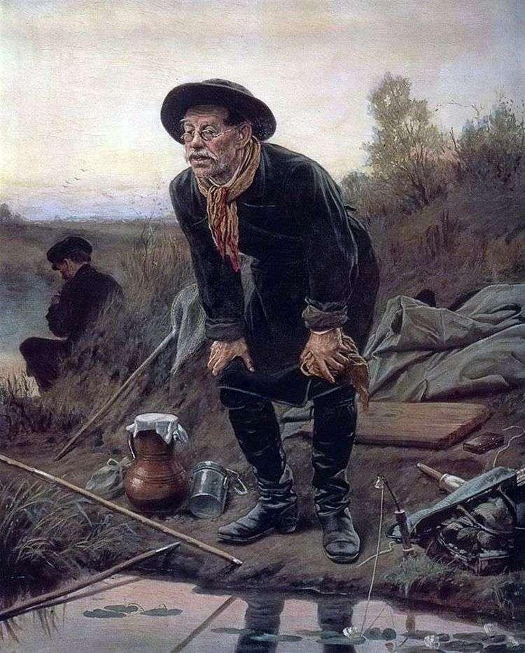 Рыболов   Василий Перов