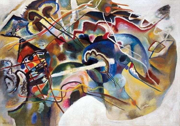 Картина с белой каймой   Василий Кандинский
