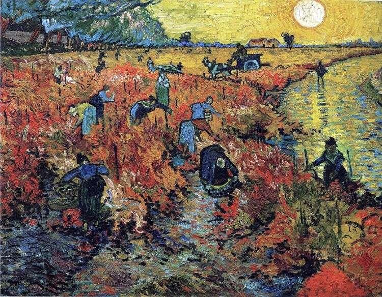 Красные виноградники в Арле   Винсент Ван Гог