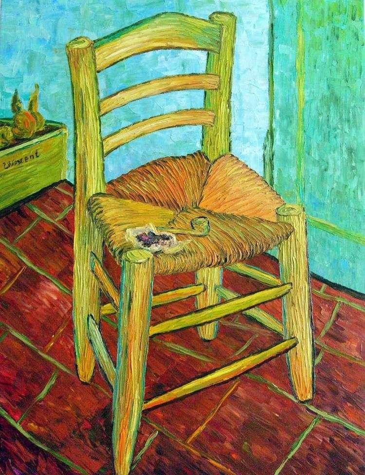 Кресло Винсента и его курительная трубка (Стул Винсента с трубкой)   Винсент Ван Гог