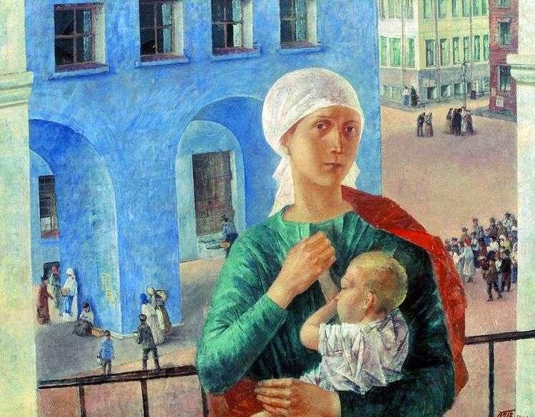1918 год в Петрограде   Кузьма Петров Водкин