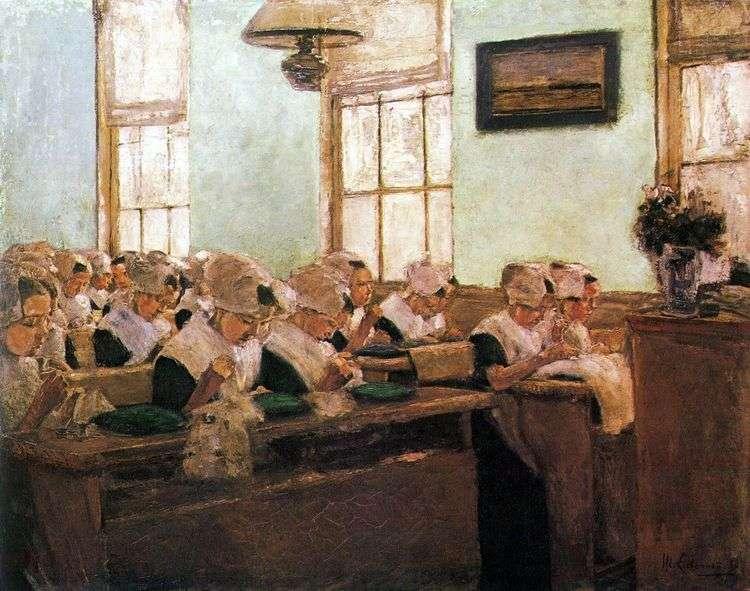 Голландская школа шитья   Макс Либерман