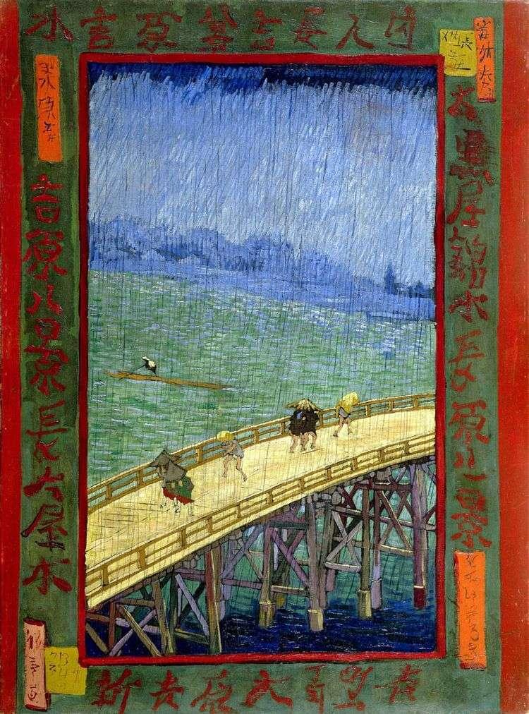 Мост в дождь   Винсент Ван Гог