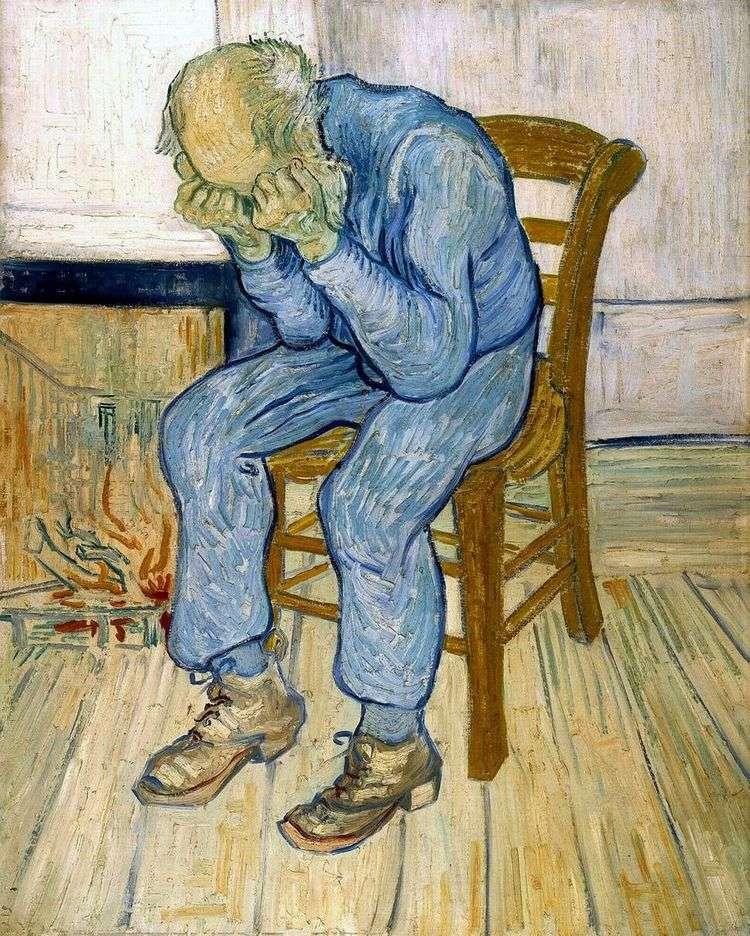 На пороге вечности   Винсент Ван Гог