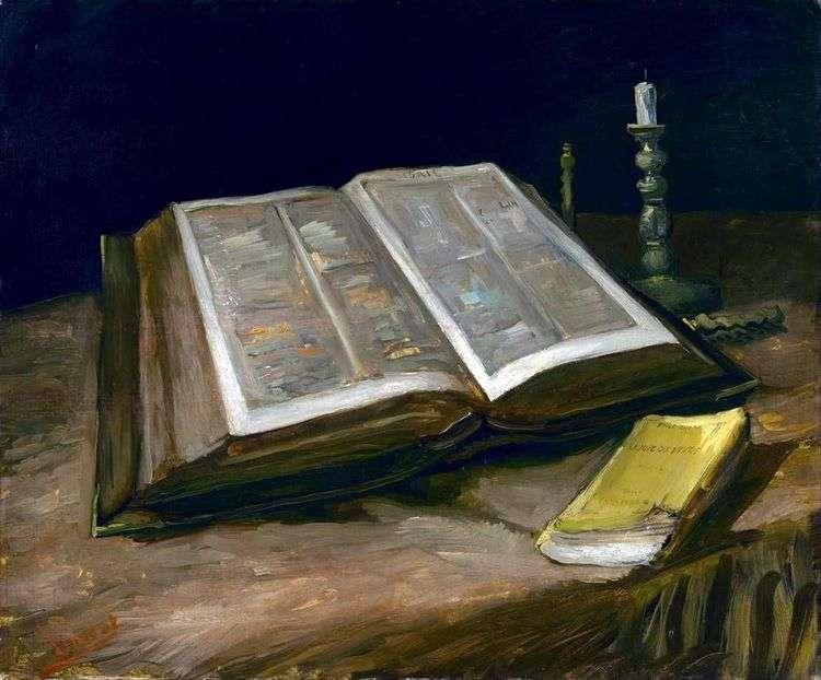 Натюрморт с библией   Винсент Ван Гог