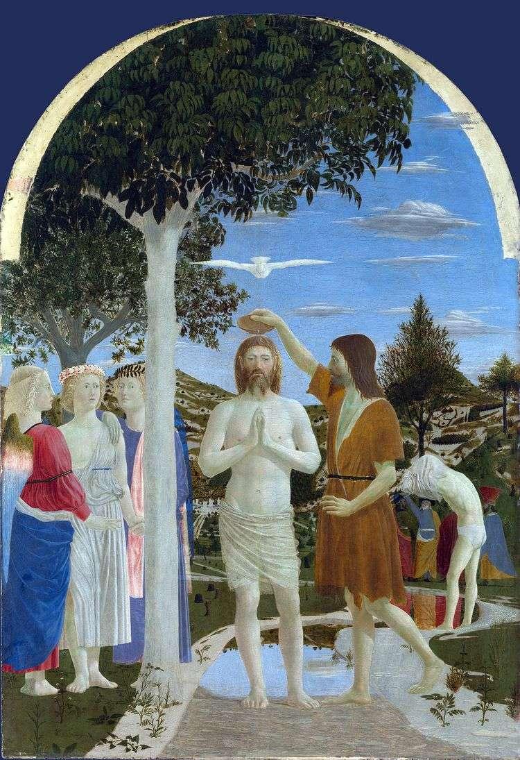 Крещение Христа   Пьеро делла Франческа