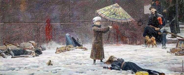 Зонтик   Павел Рыженко