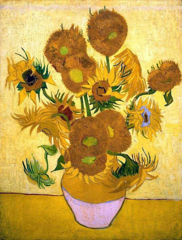 Натюрморт: пятнадцать подсолнухов в вазе   Винсент Ван Гог