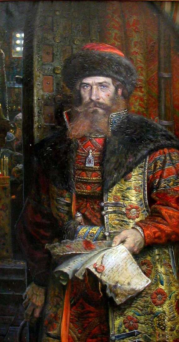 Царский Указ. Малюта Скуратов   Павел Рыженко