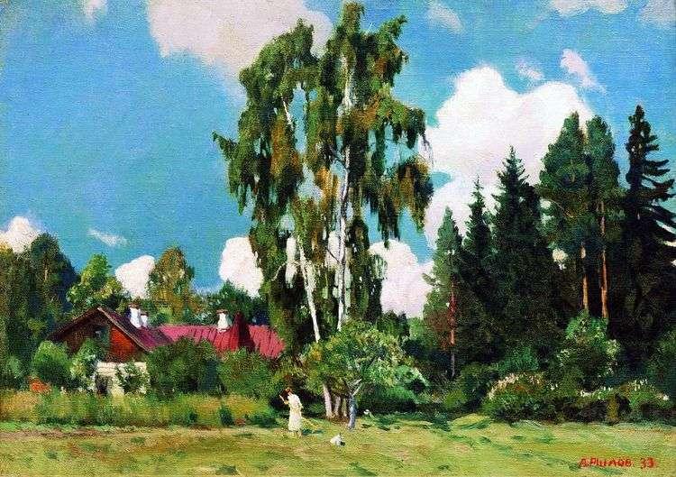 Домик с красной крышей   Аркадий Рылов