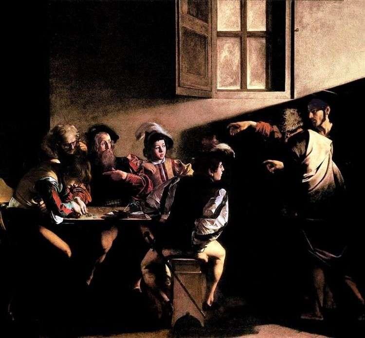 Призвание апостола Матфея   Микеланджело Меризи да Караваджо