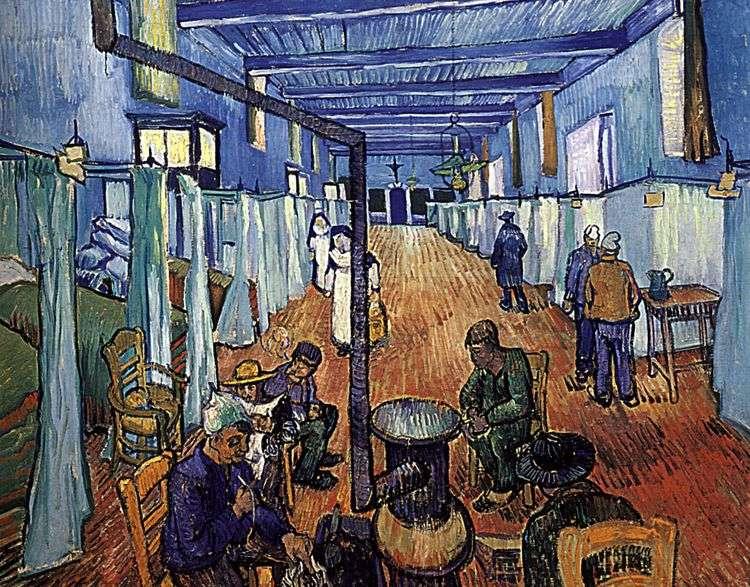 Палата арльзкой больницы   Винсент Ван Гог