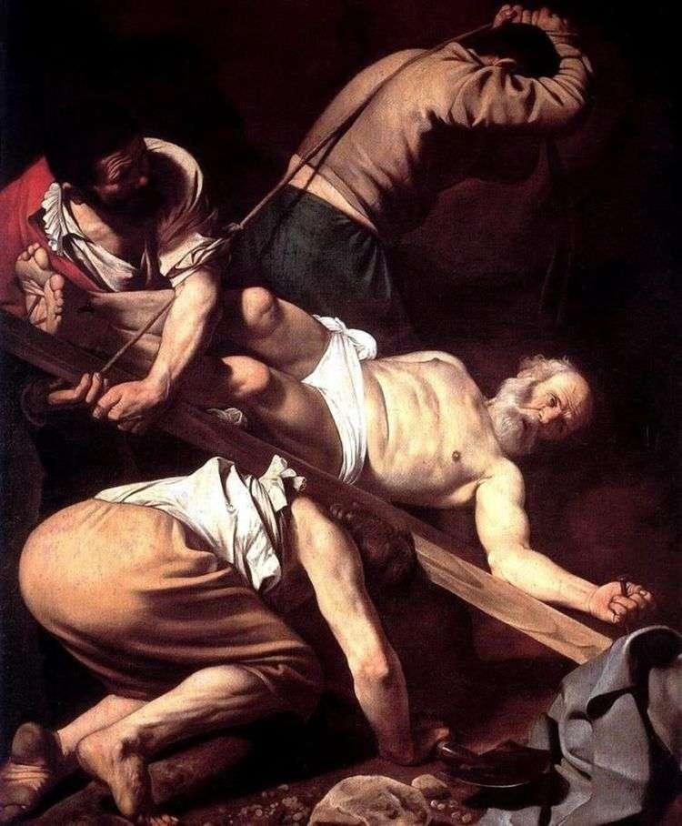 Распятие Святого Петра   Микеланджело Меризи да Караваджо