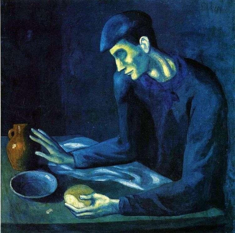 Завтрак слепого   Пабло Пикассо