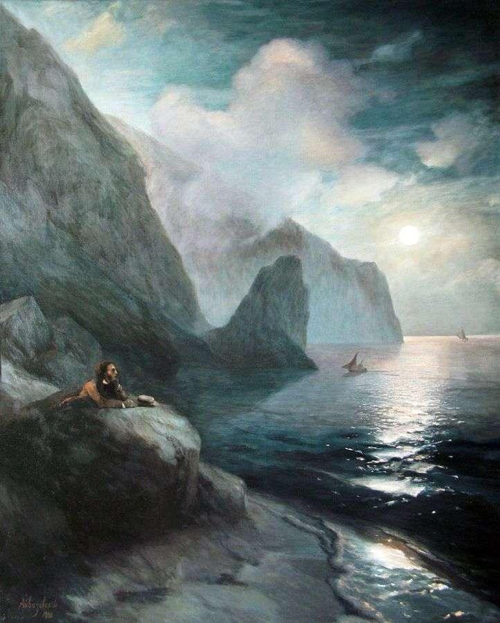Пушкин в Крыму у Гурзуфских скал   Иван Айвазовский