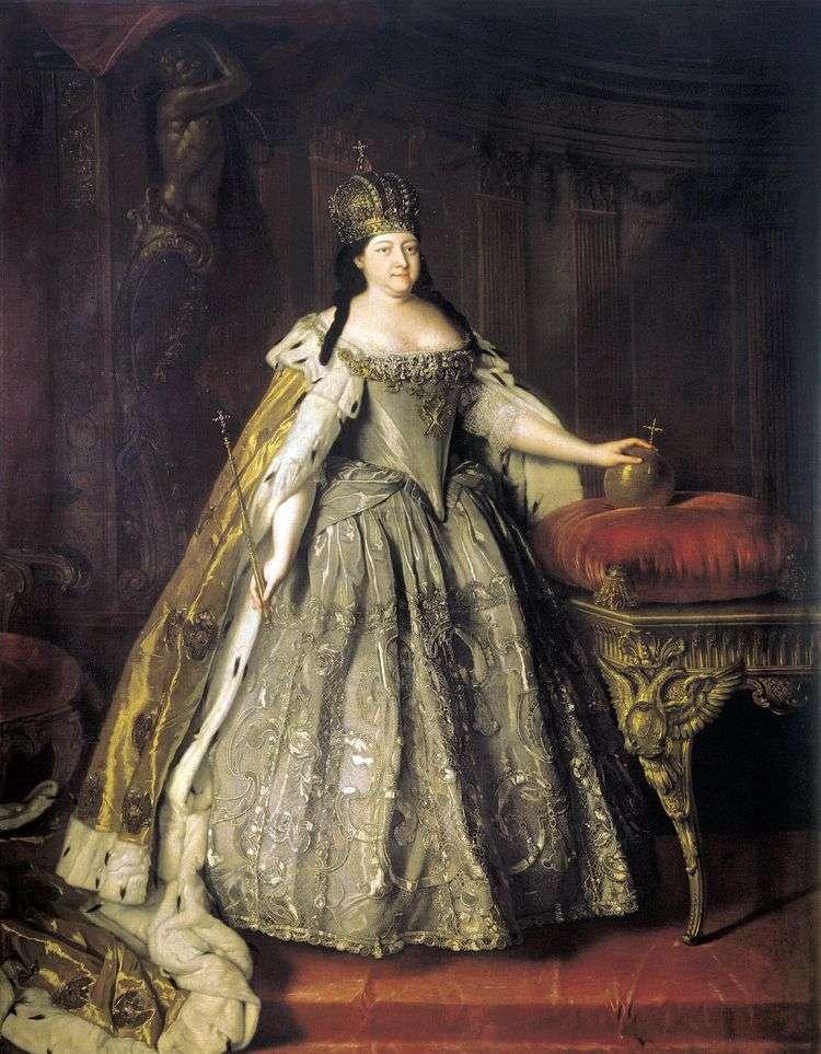 Портрет императрицы Анны Иоанновны   Луи Каравакк