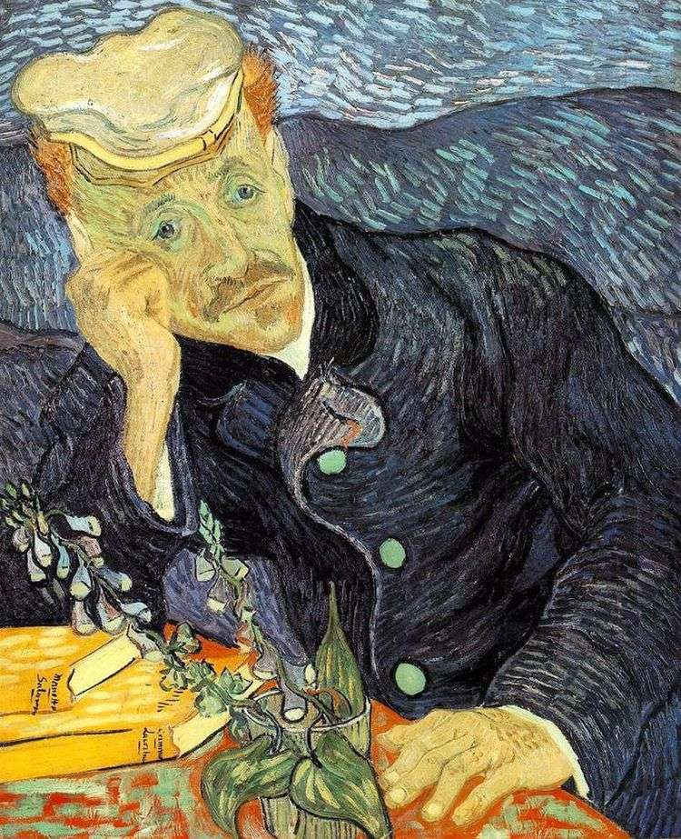 Портрет Доктора Гаше   Винсент Ван Гог