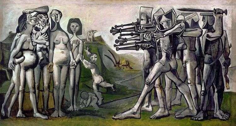 Резня в Корее   Пабло Пикассо
