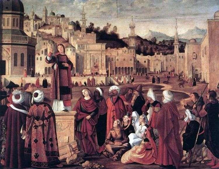 Проповедь святого Стефана перед воротами Иерусалима   Витторе Карпаччо