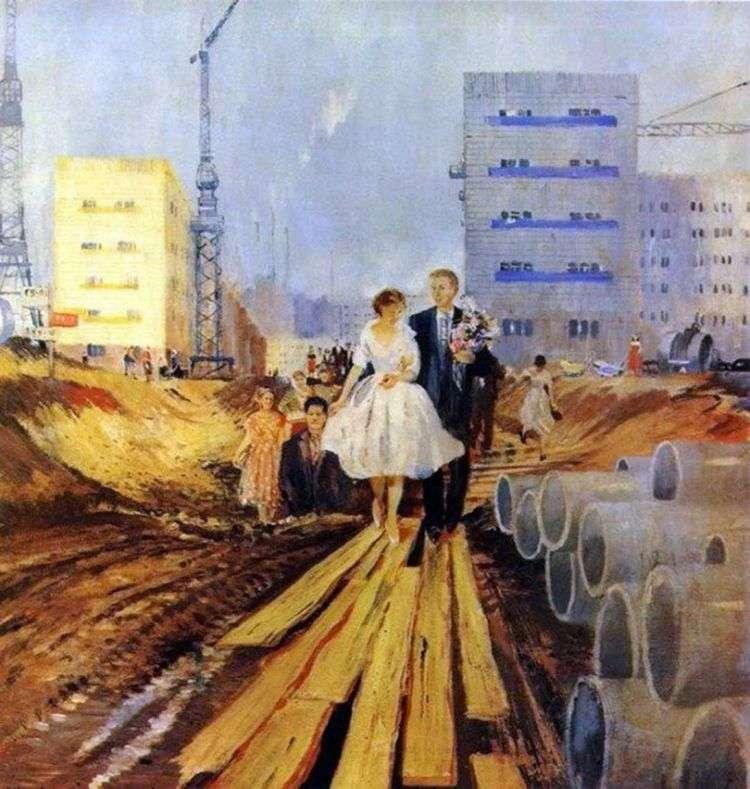 Свадьба на завтрашней улице   Юрий Пименов
