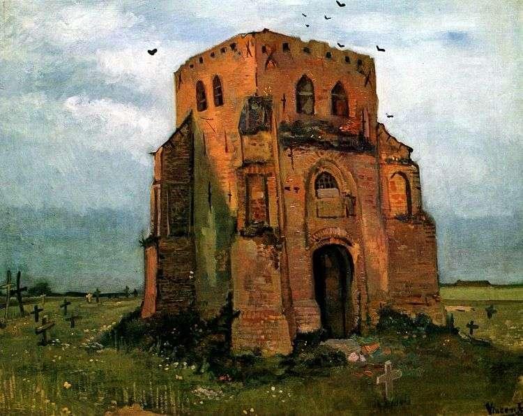 Старая церковная башня в Нюэнене (Крестьянское кладбище)   Винсент Ван Гог