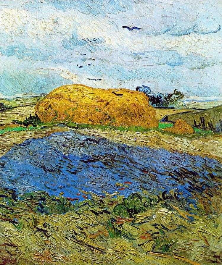 Стога сена под дождливым небом   Винсент Ван Гог