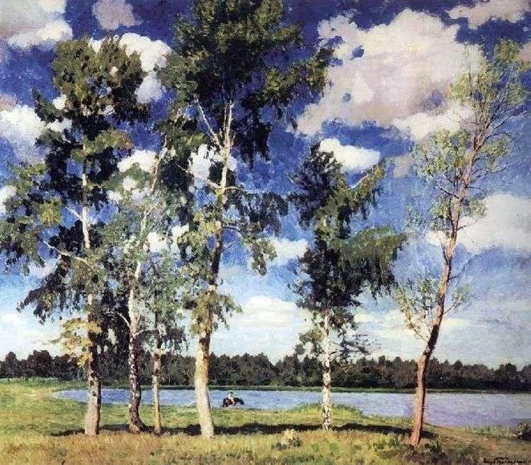 На озере   Игорь Грабарь