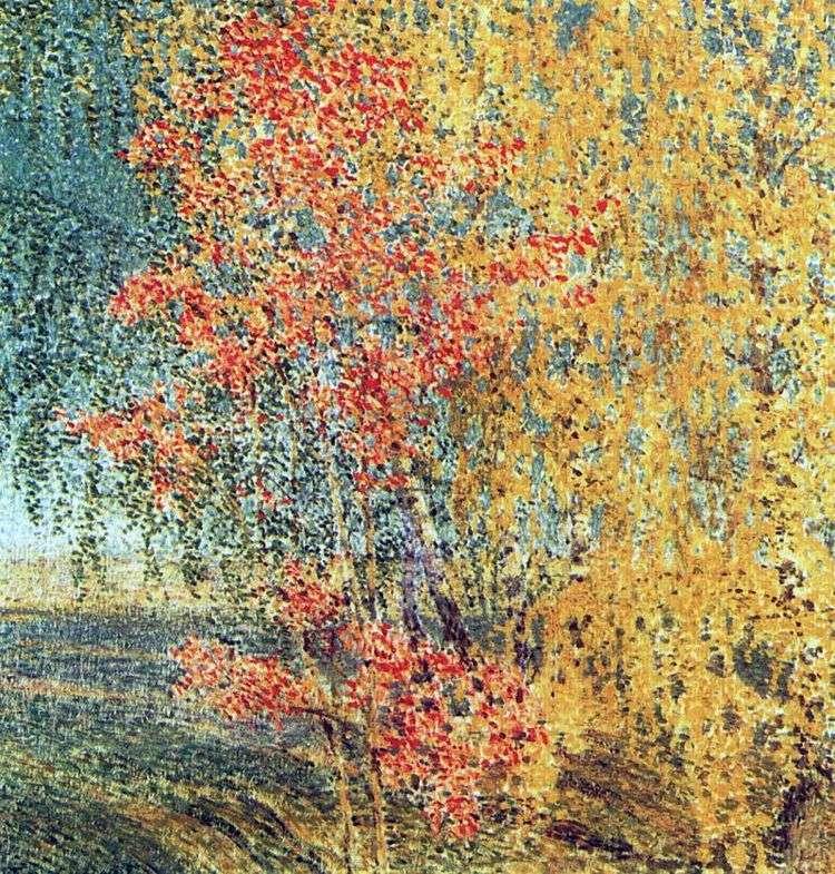 Осень. Рябина и березы   Игорь Грабарь