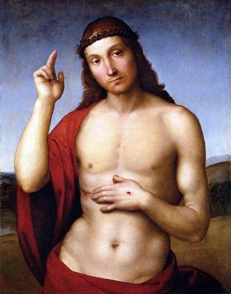 Благословение Христа (Pax Vobiscum)   Рафаэль Санти